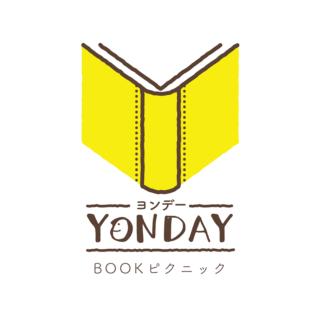 Spinoff YONDAY 「ワインと楽しむ読書会」を開催します!2019.2.8fri 19:00~