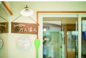 【求人】「うつわとごはんカフェ温土」と新店舗「喫茶わに」で一緒に働く仲間を募集しています。