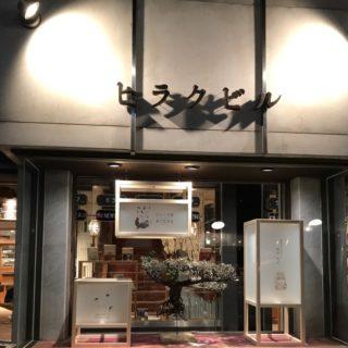 いよいよオープン!3/24(日)14:48~ヒラクビル・ひらく本屋・喫茶わに同時にオープンします。