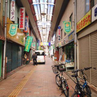 【限定5名様!】むかし懐かし商店街サイクリングツアー!