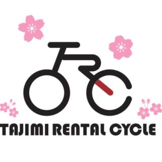 【参加者募集】3月実施のサイクリングツアー!