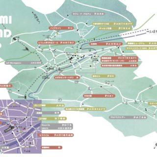 Tajimist 3月号掲載 『たじみ スタンドマップ』